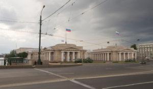 04-Judicial Quarter in St